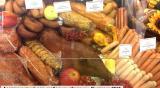 Асортиментний ряд ковбасних оболонок. Виставка 2017